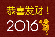 Eat & Stay with Samabe Bali Suites & Villas in Chinese New Year
