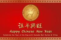 Samabe Chinese New Yyear 2018