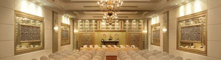 Canang Main Meeting Room
